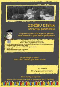 ZIN1 copy